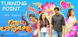 babubagabusy-movie-trailer-talk-details