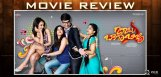 babubagabusy-review-ratings-srinivasavasarala