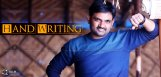 maruthi-different-titles-for-babu-bangaram