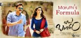 maruthi-formula-in-babu-bangaram-movie-