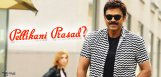 venkatesh-role-in-babu-bangaram-movie