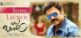 venkatesh-babu-bangaram-first-song-launch-release