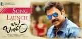 venkatesh-babu-bangaram-first-song-launch-release