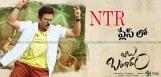 venkatesh-babu-bangaram-release-on-august12