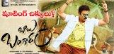 babu-bangaram-movie-shooting-troubles