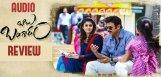venkatesh-maruthi-babu-bangaram-audio-review