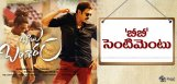 discussion-on-bb-sentiment-for-babubangaram