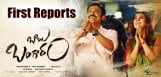 premiere-talk-of-venkatesh-babu-bangaram-movie