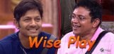 babu-gogineni-kaushal-in-bigg-boss-telugu