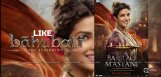 bajirao-mastani-movie-promotions-in-baahubali