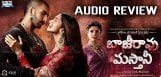 bajirao-mastani-telugu-version-audio-review