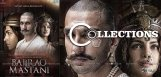 bajirao-mastani-movie-box-office-collections