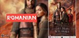 bajirao-mastani-movie-to-dub-in-romanian