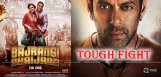 bajrangi-bhaijan-giving-tough-fight-to-baahubali