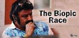 balakrishna-biopic-details