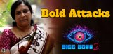 balabadrapatruni-ramani-comments-on-biggboss2