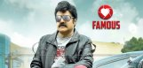 balakrishna-dialogues-used-in-dubsmash-app