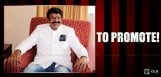 balakrishna-dictator-audio-launch-in-amaravathi