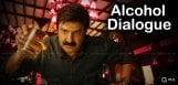 balakrishna-dialogue-in-dictator-movie-teaser