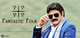 balakrishna-aditya999-movie-latest-news