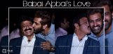 balakrishna-in-tarakaratna-birthday-party-pics