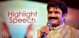 balakrishna-speech-at-nara-rohit-savitri-audio
