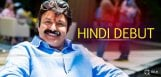 discussion-on-balakrishna-100th-film-in-hindi