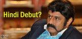 latest-updates-on-gautamiputra-satakarni-in-hindi