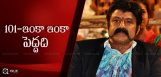 discussion-on-balakrishna-101st-film-details