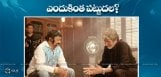 discussion-on-amitabhbachchan-balakrishna-rythu