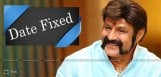 balakrishna-nbk101-first-look-details
