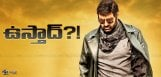 ustad-title-for-balakrishna-101-movie