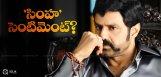 balakrishna-102-movie-title-Jayasimha