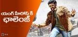 balakrishna-fast-in-doing-films-paisavassol