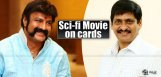balakrishna-svkrishnareddy-movie-details