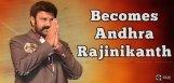 andhra-rajinikanth-is-balakrishna-details-