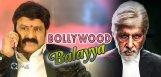 balakrishna-to-star-in-pink-remake