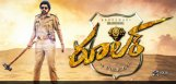 balayya105-title-confirmed-ruler