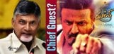 Chandrababu-For-Ruler-Audio
