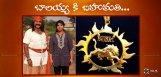 balakrishna-gets-satakarni-pendant-gift