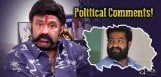 balakrishna-breaks-silence-on-jr-ntr-political-ent