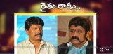 balakrishna-krishnavamsi-rythu-film-got-shelved