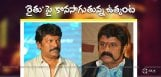 latest-updates-on-balakrishna-krishnavamsi-rythu-f