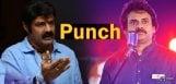 Balakrishna-punch-on-pawan-kalyan-details-