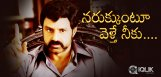 Balakrishna039-s-Powerful-dialogue-in-Legend