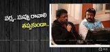 Balakrishna-Invitation-To-RamGopalVarma