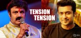 balakrishna-surya-upcoming-science-fiction-films