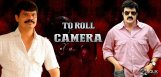 Balakrishna-Boyapati-film-all-set-to-roll