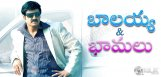 Balakrishna-to-Romance-Five-Ladies-in-Legend