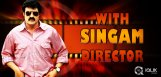 Balakrishna039-s-next-with-Singam-director